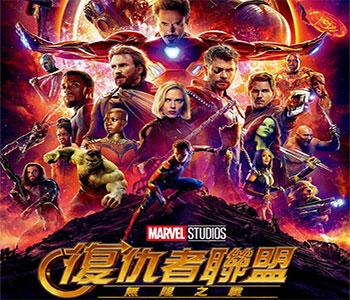 Marvel Studios Facebook Video Boosting Ad