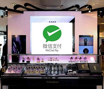 WeChat首度與國際化妝品牌YSL Beauté 携手合作