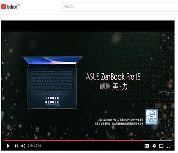 ASUS Hong Kong ZenBook Pro- YouTube Ad Video Ad 影片廣告