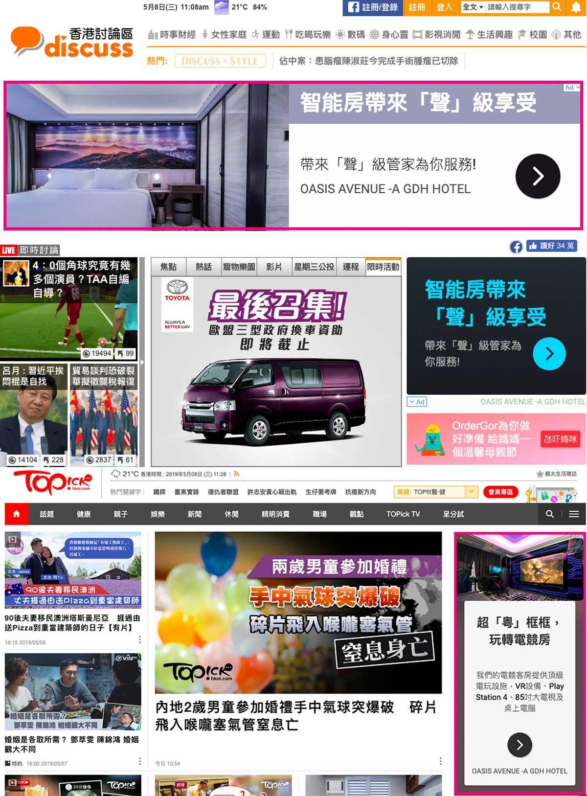 粤海google