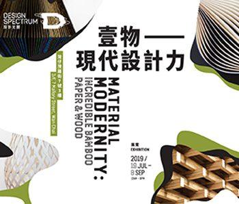 香港設計中心
